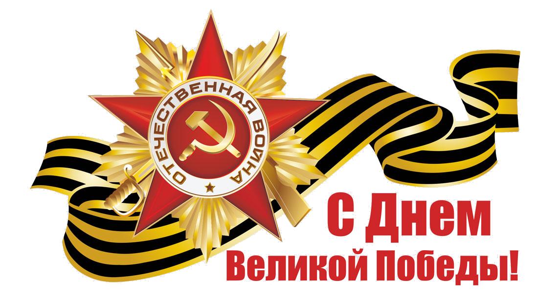 http://cdtrnd.ru/wp-content/uploads/2017/05/9.05.png